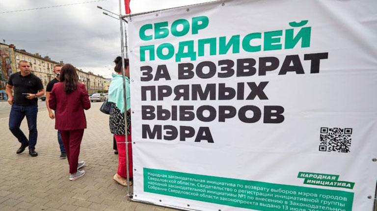 Народная инициатива теперь в каждом городе