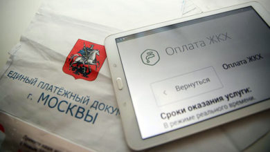 Photo of Штрафы за проблемы с оказанием услуг ЖКХ вырастут в десятки раз