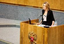 Photo of Звездные депутаты возмутились идеей не пускать их в Госдуму. «Это охота на ведьм»