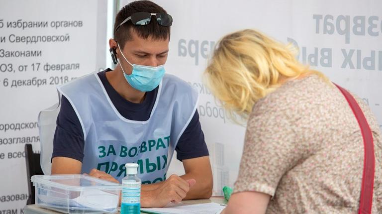 Свердловское Заксобрание приняло к рассмотрению законопроект о прямых выборах мэров