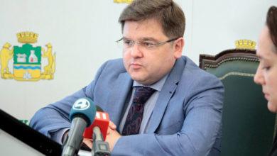 Москва приняла решение, кто возглавит Центр управления регионом в Свердловской области