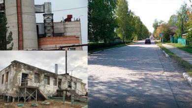 Что важнее: ремонт дороги или котельной? Ваше мнение по поводу
