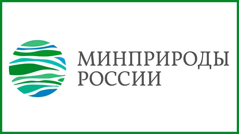 Совещание по мертвым рекам Северного Урала