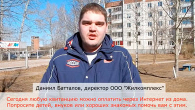Директор МУП «Управление ЖКХ», которого нет