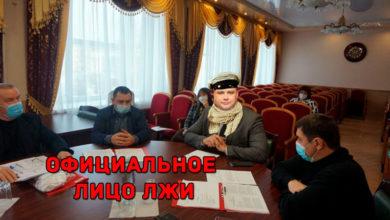 Авторская программа Виктора Ильина №83 Официальное лицо лжи