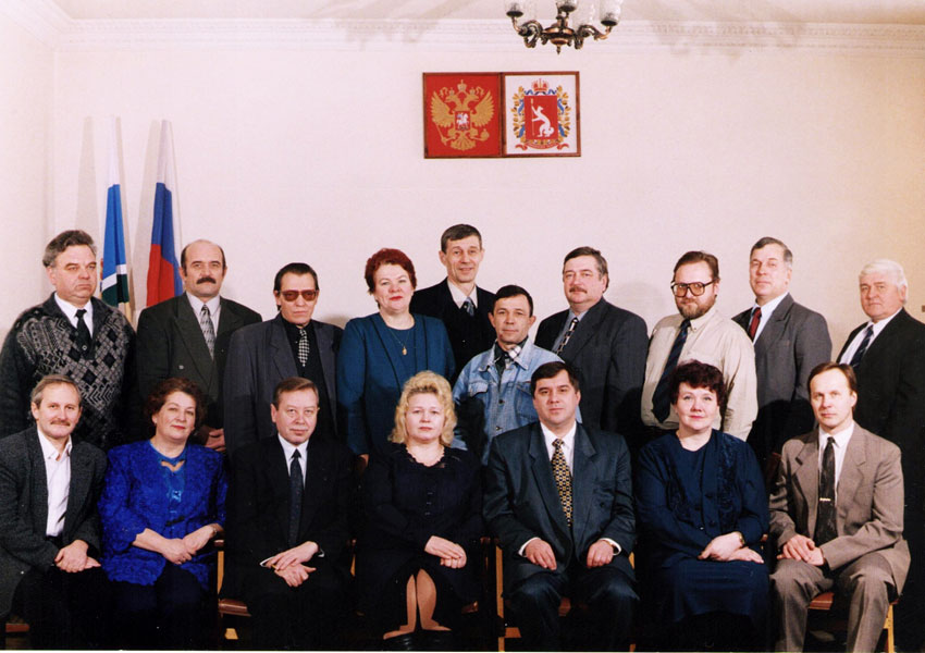 Депутаты Североуральской муниципальной Думы 1 созыва