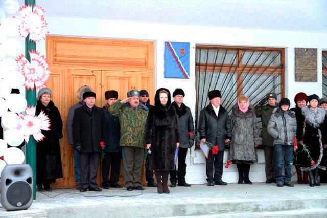 Открытие мемориальной доски о присвоении школе №14 имени Героя России Дмитрия Шектаева