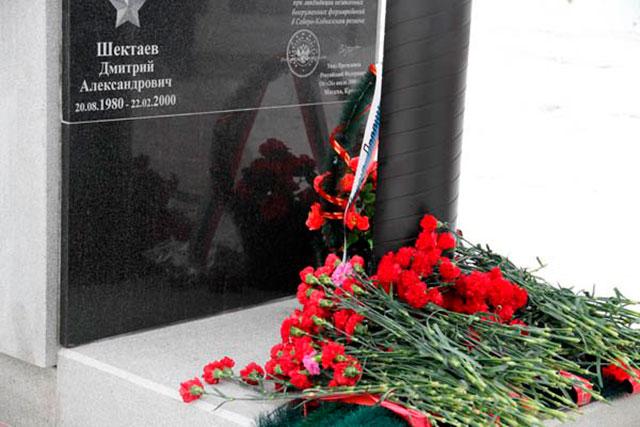 Возложение цветов к памятнику Дмитрию Шектаеву