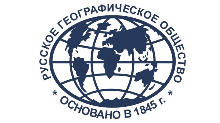 В Североуральске организовано Свердловское региональное отделение Русского географического общества