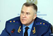 Свердловскую прокуратуру ждет самая масштабная проверка. Инсайд