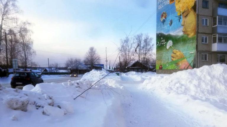 Администрация Североуральска не убирает и не контролирует уборку снега? а эту информацию скрывает и удаляет из постов.