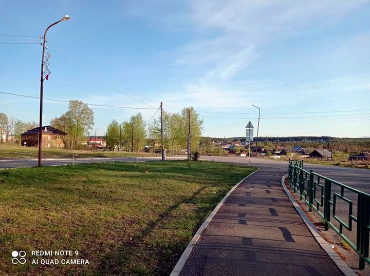 Проект по развитию поселка Черемухово
