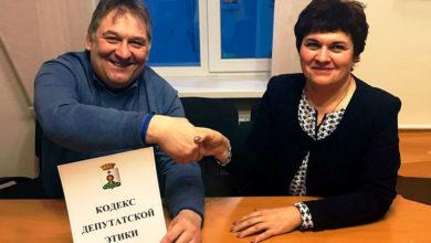Елена Балбекова и Александр Злобин
