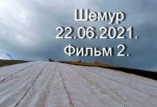 Встреча эко-общественников с представителями УГМК на АО «Святогор» 22.06.2021 года